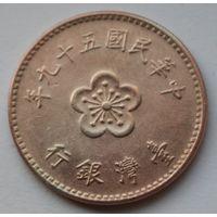 Тайвань 1 доллар, 1974 г.