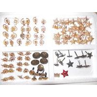 Военный медик СССР, эмблемы, звездочки, латунные пуговицы. Наличие и цену по каждому предмету уточняйте !