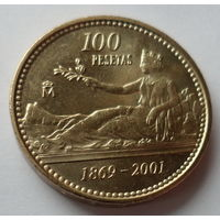 """Испания 100 песет 2001 """"132 года песете"""" (в блеске, тираж: 30 тыс.)"""