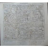 Оригинальная немецкая карта по ПМВ Видзы(Браславский р-н) 1917г