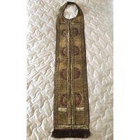 Епитрахиль. Церковное одеяние для богослужения. Церковь. Религия. Православие. 19 век.