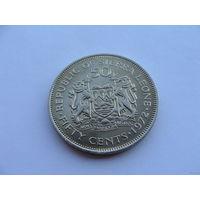 Сьерра - Леоне. 50 центов 1972 год КМ#25 Нечастая!!!