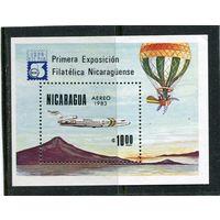 Никарагуа. Авиация. Филвыставка 1983, блок