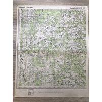 Карта Любань Минской обл.1941г.окупация.