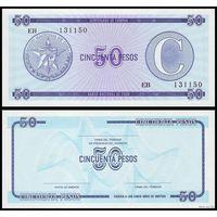 Куба. Валютный сертификат. Серия C - 50 Песо. UNC   РЕДКАЯ    распродажа