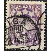 ЦІКАВІЦЬ АБМЕН! 1923, герб Латвіі (1)