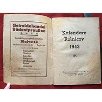 Kalendarz rolniczy 1943 год