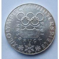 Австрия 100 шиллингов 1974 XII зимние Олимпийские Игры, Инсбрук 1976 - Олимпийская эмблема