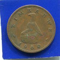 Зимбабве 1 цент 1980