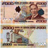 Сьерра Леоне. 2000 леоне (образца 2010 года, P31, UNC)