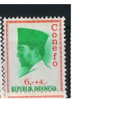 Индонезия Республика 1964 Сукарно Стандарт