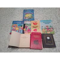 Сборный лот книг