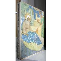 Фрески Ферапонтова монастыря. The frescoes of St. Pherapont monastery.
