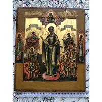 Икона Пресвятой Богородицы Всем Скорбящим Радость