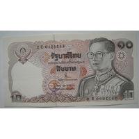 Таиланд 10 бат 1995 г.