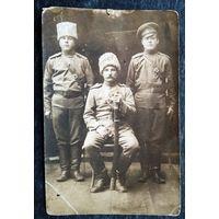 Воины 1-й мировой. Фото 1915 г.