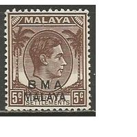 Малайя. Британская военная администрация. Король Георг VI. Пальмы. 1945г. Mi#4.