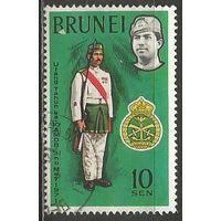 Бруней. 10-летие Королевского полка. 1971г. Mi#156.