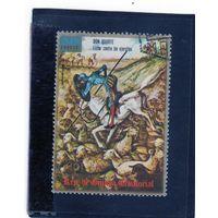 Экваториальная Гвинея.Ми-554. Противодействие армиям. Серия: Дон Кихот. 1973.