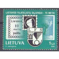 Литва филателия марка на марке