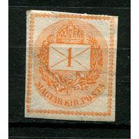 Венгрия - 1874 - Письмо 1К - [Mi. 20A] - полная серия - 1 марка. MH.  (Лот 53G)