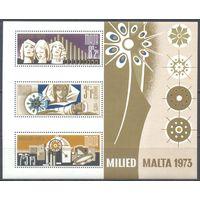 Мальта 1973 Рождество, блок