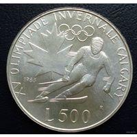Сан-Марино. 500 лир 1988 г.