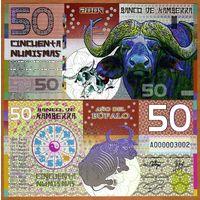 Kamberra, POLYMER, 50 Numismas, China Lunar Year 2009г.  распродажа