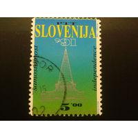 Словения 1991г. первая марка Словении