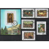 Живопись из Пушкинского музея в Москве Мадагаскар 1987 год серия из 1 блока и 5 марок