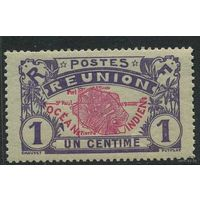 Реюньон 1с 1907-30гг