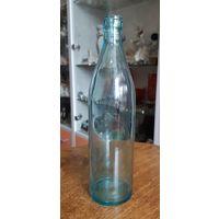 Бутылка прозрачная, 250 мл. СССР