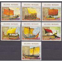 1978 Экваториальная Гвинея 1279-1285 Корабли с парусами