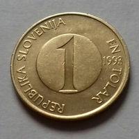 1 толар, Словения 1993 г.