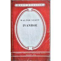 Айвенго. Вальтер Скотт / Ivanhoe. Walter Scott на английском языке