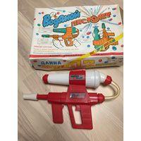 Игрушка водяной пистолет Тула 1997