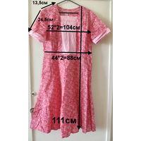 Платье ситцевое красное с розовыми вставками, р.48, новое, ситец