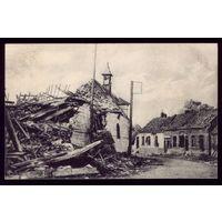 Франция Givenchy a. Lorettohohe Первая мировая война