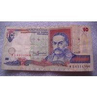 Украина 10 гривен 1994г. (правление Ющенко)  распродажа