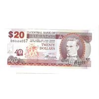 20 долларов (памятная)