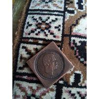 Монета 1883 года