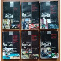 Чингиз Абдуллаев. 6 детективных книг (цена указана за все 6 книг)