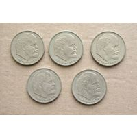 1 рубль В. И. Ленин 100 лет со дня рождения 1970 год набор 5 шт.