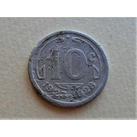Франция 10 сантимов 1923-1928 Перигё