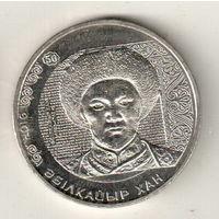 Казахстан 100 тенге 2016 Портреты на банкнотах - Абулхайр-хан