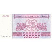 Грузия 500 тыс. купонов 1994 (UNC)