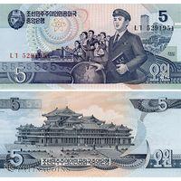 Северная Корея. КНДР. 5 вон 1998 год  UNC