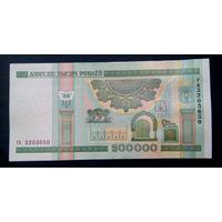 200000 рублей 2000 год серия ГХ