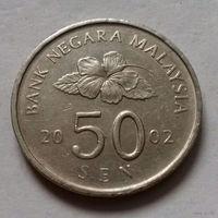 50 сен, Малайзия 2002 г.