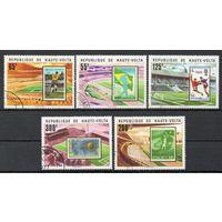 Спорт Верхняя Вольта 1977 год серия из 5 марок